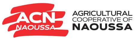 Agricultural Cooperative of Naoussa Logo